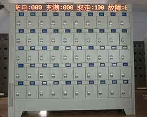 黑龙江智能矿灯充电柜