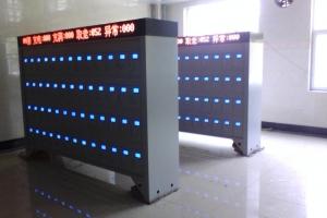 吉林智能型矿灯充电柜