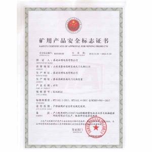 永明电器KL5LM(A)本安型矿灯 安标证-资质一