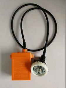 KL5LM(A)本安型矿灯整灯图片