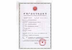 永明电器KL4LM(A)矿灯 安标证-资质一